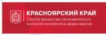 В Курагинском районе началась комплексная проверка соблюдения бюджетного законодательства службой финансово-экономического контроля и контроля в сфере закупок Красноярского края