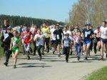 7 мая  состоится Массовый легкоатлетический пробег, посвященный 73-ой годовщине Победы в Великой отечественной войне.