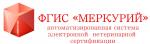 """Об обязательной регистрации хозяйствующих субъектов в ФГИС """"Меркурий"""""""