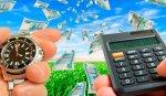 Об основных принципах начала нового финансового года