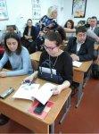 Стартовал  конкурс  педагогического  мастерства
