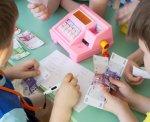 Финансовое воспитание дошкольников