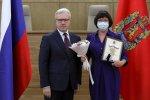Представители власти Курагинского района стали победителями