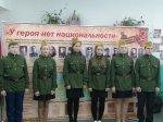 Ученики Курагинского района и Республики Хакасия реализуют совместный проект