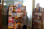 Международный день детской книги в Курагинском районе